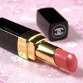 Chanel Desinvolte Rouge Coco Shine